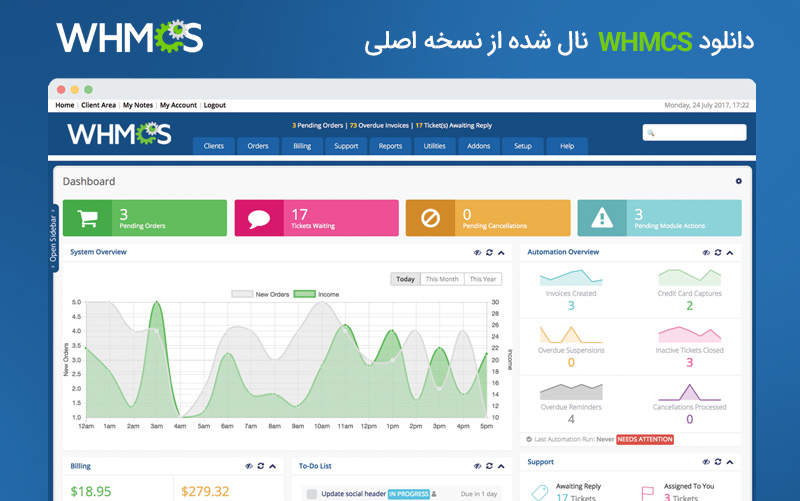 دانلود WHMCS 7.9.2 نال شده از نسخه اصلی