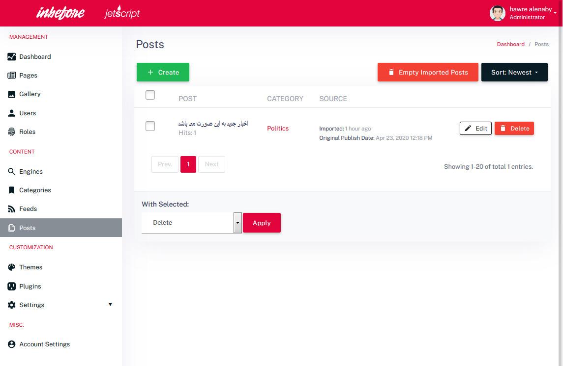 اسکریپت موتور جستجو InBefore